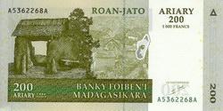 Roan-Jato Ariary (1000 Francs): Banky Foiben'i Madagasikara