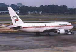 Air Madagascar Boeing 767-200, 5R-MFE: Changi Airport, Singapore, September 2001