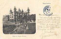 Palais du Premier Ministre: Tananarive