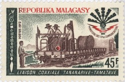 Coaxial Connection Tananarive-Tamatave: 45-Franc Postage Stamp