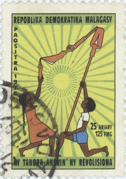Youth: Pillar of the Revolution: 25-Ariary (125-Franc) Postage Stamp