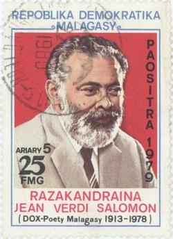 Jean Verdi Salomon Razakandrainy: 25-Franc (5-Ariary) Postage Stamp