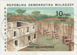 Fort Mahavelona: 10-Franc (2-Ariary) Postage Stamp