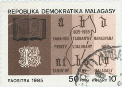 Malagasy Bible, 150th Anniversary: 50-Franc (10-Ariary) Postage Stamp