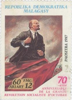 October Revolution: Vladimir Lenin: 60-Franc (12-Ariary) Postage Stamp