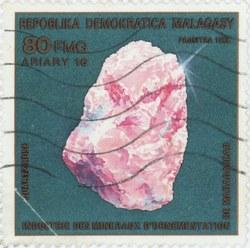 Rose Quartz: 80-Franc (16-Ariary) Postage Stamp