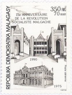 15th Anniversary of the Malagasy Socialist Revolution: 350-Franc (70-Ariary) Postage Stamp