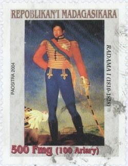 Radama I: 500-Franc (100-Ariary) Postage Stamp
