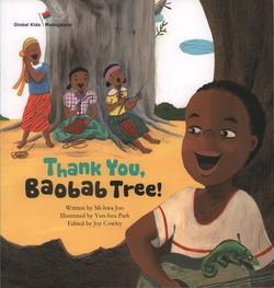Thank You, Baobab Tree!