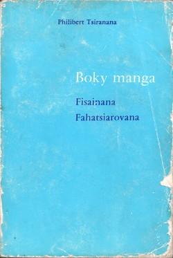 Boky manga: Fisainana, Fahatsiarovana