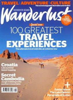 Wanderlust: Issue 121: August/September 2011